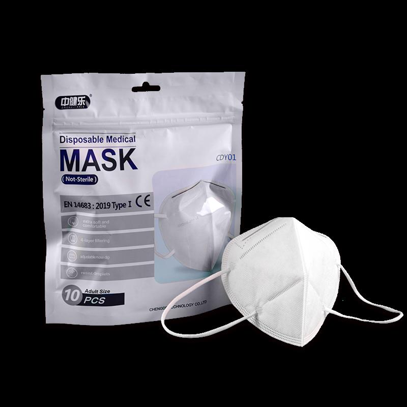 CDY01折叠医用口罩
