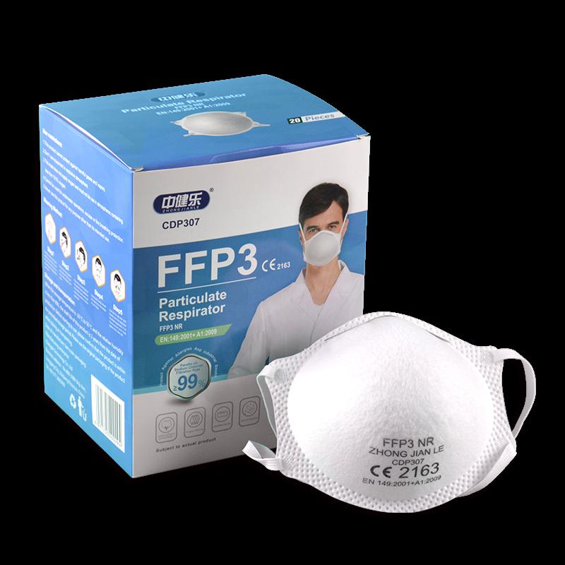 FFP3 CDP307杯型不带阀口罩